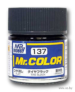 Краска Mr. Color (tire black, C137)