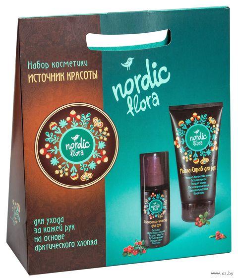 """Подарочный набор """"Nordic Flora. Источник красоты"""" (сыворотка-эликсир, маска-скраб)"""