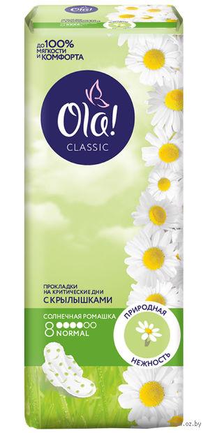 """Гигиенические прокладки """"Ola! Wings Normal. Солнечная ромашка"""" (8 шт.) — фото, картинка"""