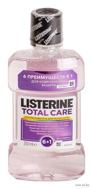 """Ополаскиватель для полости рта """"Total Care"""" (250 мл) — фото, картинка"""