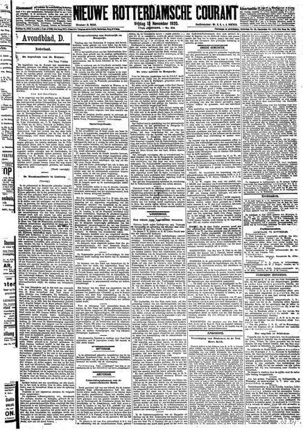 "Бумага для декупажа рисовая ""Газета"" (210х300 мм) — фото, картинка"