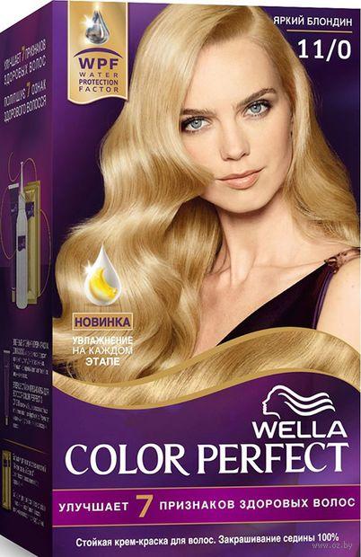 """Крем-краска для волос """"Wella Color Perfect"""" тон: 11/0, яркий блондин — фото, картинка"""