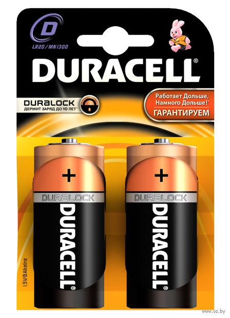 Батарейка DURACELL D LR20 MN1300 Alkaline (2 шт)