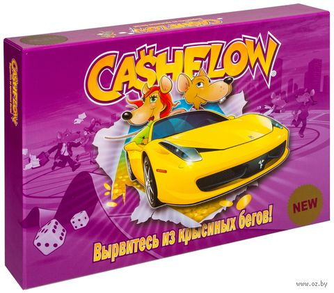 Cashflow. Денежный поток. Вырвитесь из крысиных бегов — фото, картинка