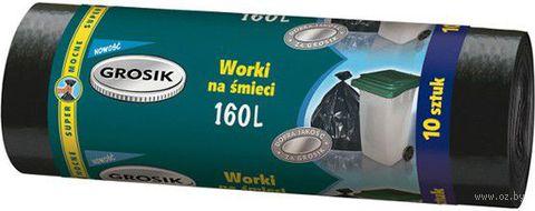 Пакеты для мусора (10 шт.; 160 л) — фото, картинка
