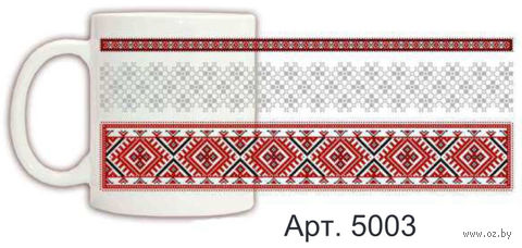 "Кружка ""Белорусский орнамент"" (арт. 5003) — фото, картинка"