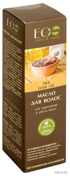 """Масло для волос """"Шелковое. Для укрепления и роста волос"""" (200 мл)"""