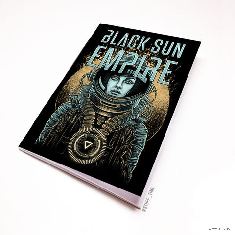 """Блокнот """"Black Sun Empire"""" (А5; арт. 245)"""