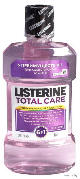 """Ополаскиватель для полости рта """"Total Care"""" (500 мл) — фото, картинка"""
