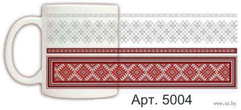Кружка керамическая с белорусским орнаментом 330 мл. (арт. 5004)
