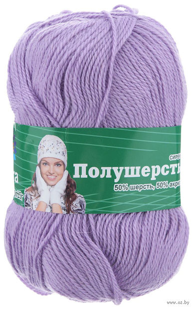 """Пряжа """"Астра. MIX Wool"""" (сиреневая; 100 г; 250 м) — фото, картинка"""