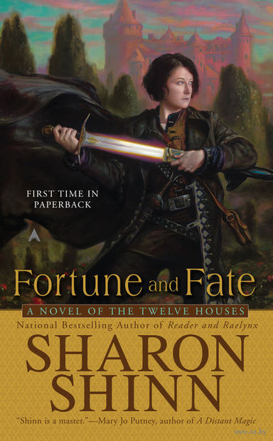Fortune and Fate. Sharon Shinn