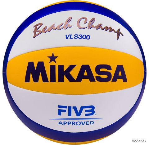 Мяч волейбольный Mikasa VLS 300 Beach Official №5 — фото, картинка