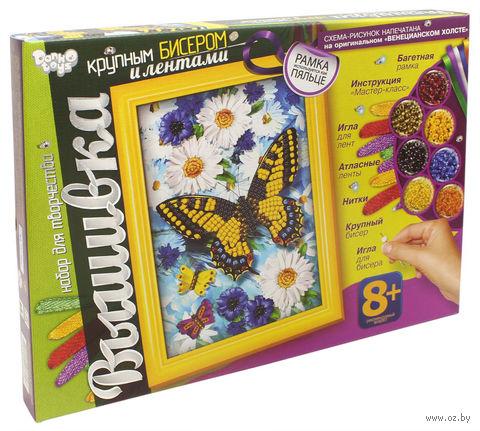 "Набор для вышивания ""Бабочка"" (255х345 мм) — фото, картинка"