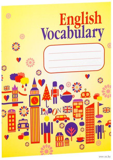 English Vocabulary (желтый)