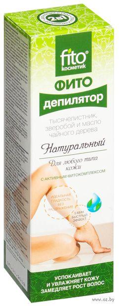 Фитодепилятор для тела (100 мл)