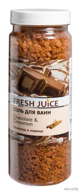 "Соль для ванн ""Шоколад и корица"" (700 г) — фото, картинка"