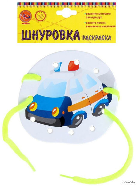"""Шнуровка """"Машина полиция"""" — фото, картинка"""