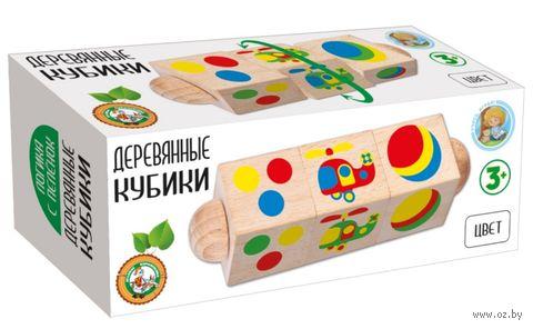 """Развивающая игрушка """"Деревянные кубики. Цвет"""" — фото, картинка"""