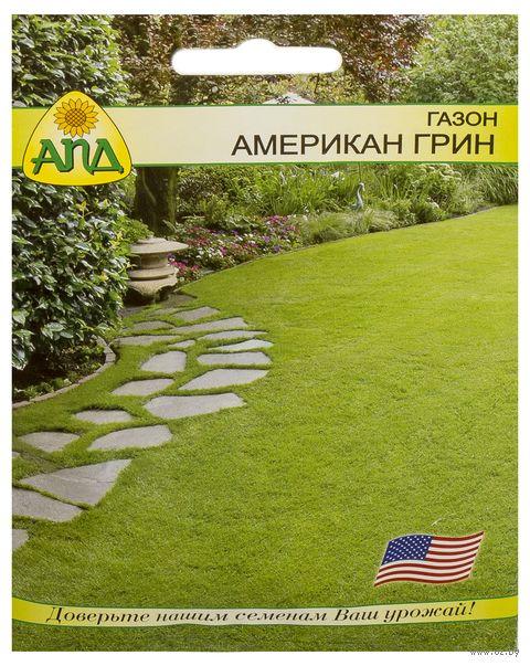 """Газон """"Американ Грин"""" (Упаковка 30 грамм)"""