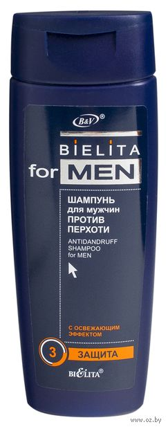 Шампунь для мужчин против перхоти (250 мл) — фото, картинка