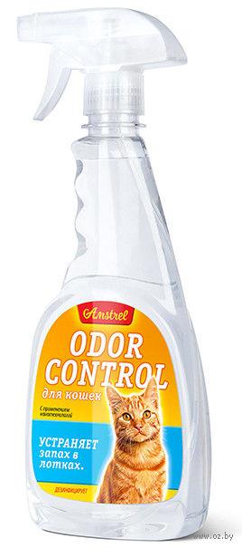 """Средство """"Оdor control"""" для устранения запахов из кошачьего лотка (500 мл)"""
