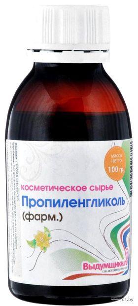 Пропиленгликоль (100 г) — фото, картинка
