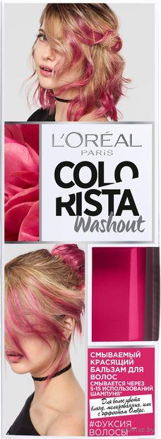 """Оттеночный бальзам для волос """"Colorista Washout"""" тон: фуксия (80 мл) — фото, картинка"""