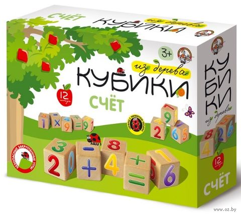 """Кубики """"Счёт"""" (12 шт.) — фото, картинка"""