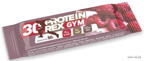 "Батончик протеиновый ""GYM. Малина-йогурт"" (60 г) — фото, картинка"