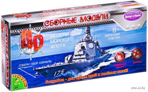 """Сборная 4D-модель """"Корабль"""" (маштаб: 1/2000) — фото, картинка"""