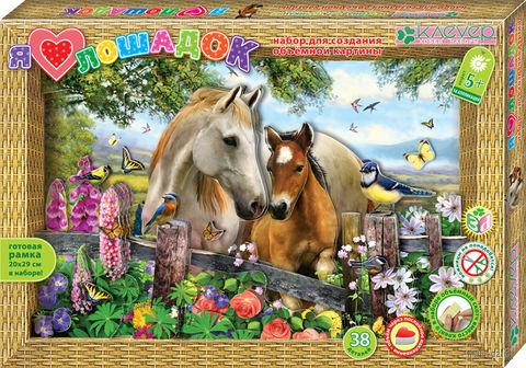 "Картина-аппликация ""Я люблю лошадок"""