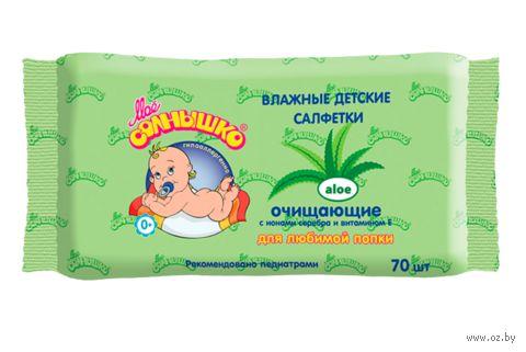 """Влажные детские салфетки """"Очищающие"""" (70 шт)"""