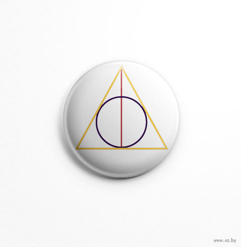"Значок маленький ""Гарри Поттер. Дары смерти"" (арт. 227) — фото, картинка"