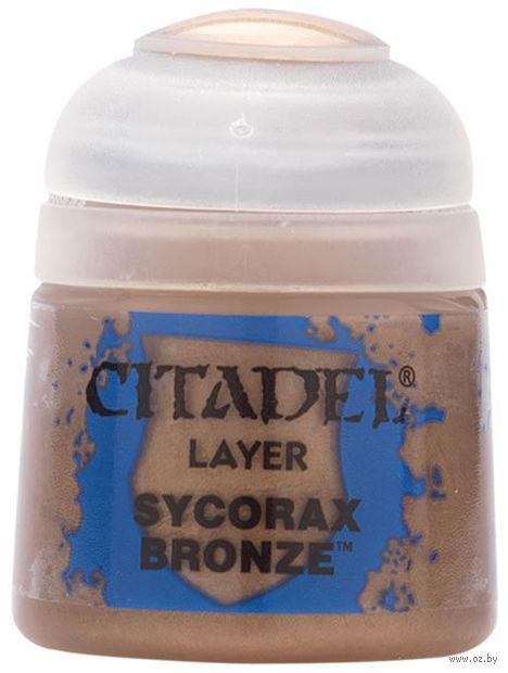 "Краска акриловая ""Citadel Layer"" (sycorax bronze; 12 мл) — фото, картинка"