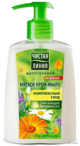 """Жидкое мыло """"Комплексный уход"""" (250 мл)"""