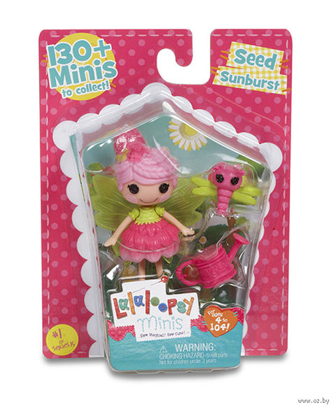 "Кукла ""Lalaloopsy Mini. Весеннее семечко"""