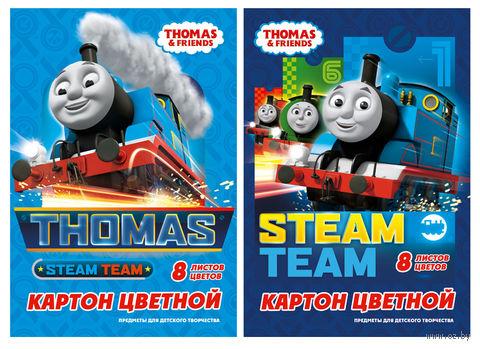 """Картон цветной """"Thomas & Friends"""" А4 (8 листов; 8 цветов)"""