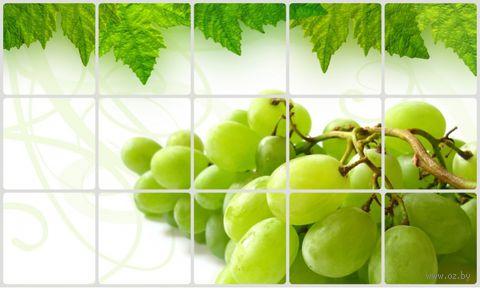 """Экран защитный кухонный """"Виноградная гроздь"""" (45х75 см) — фото, картинка"""