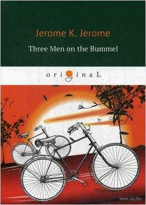 Three Men on the Bummel — фото, картинка