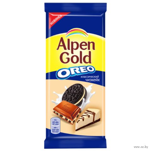 "Шоколад молочный ""Alpen Gold. Оrео Cheesecake"" (90 г) — фото, картинка"