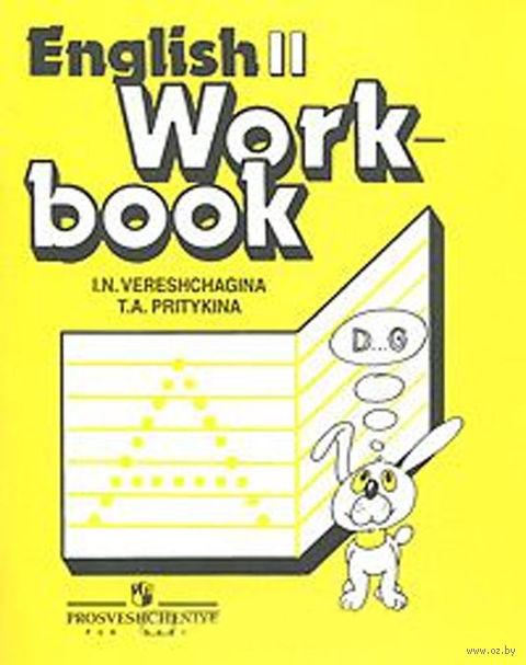 English 2. Workbook (желтая) — фото, картинка