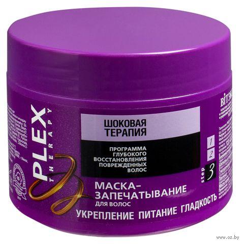 """Маска для волос """"Шоковая терапия"""" (300 мл) — фото, картинка"""