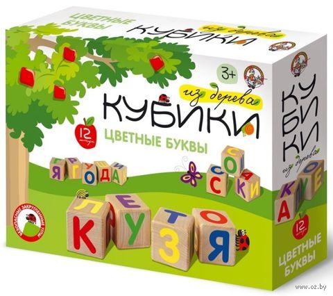 """Кубики """"Цветные буквы"""" (12 шт.) — фото, картинка"""