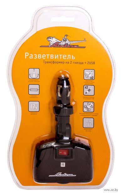 Разветвитель-трансформер (арт. ASP-2TU-08) — фото, картинка