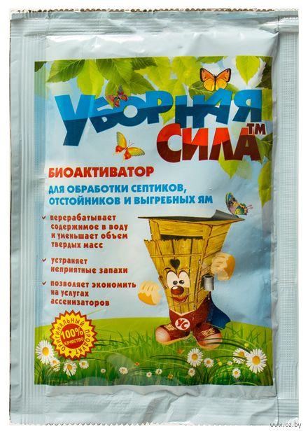 """Биоактиватор """"Уборная сила"""" (75 г) — фото, картинка"""