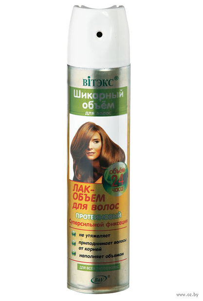 Лак-объем для волос (300 мл)