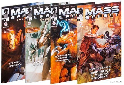 Mass Effect: Эволюция (комплект из 4 томов). Мак Уолтерс