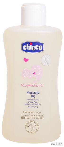 """Масло для тела детское """"Baby moments"""" (200 мл) — фото, картинка"""
