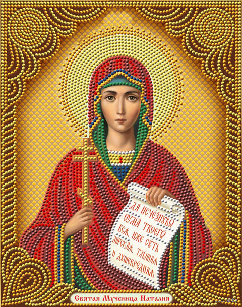 "Алмазная вышивка-мозаика ""Икона Святая мученица Наталия"" — фото, картинка"